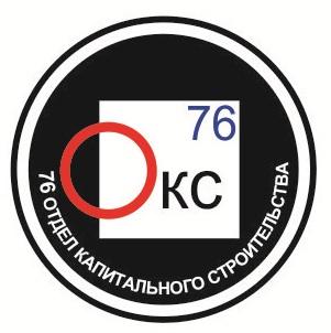 Логотип 76ОКС
